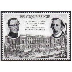 Belgium 1971 n° 1576 used