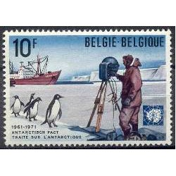Belgium 1971 n° 1589 used