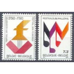 Belgium 1971 n° 1599/00 used