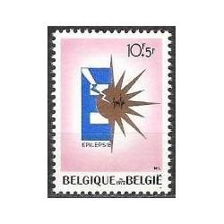 Belgium 1972 n° 1639 used