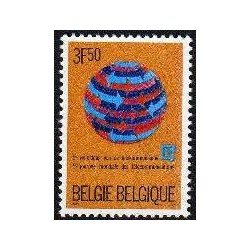 Belgium 1973 n° 1673 used