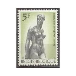 Belgium 1975 n° 1777 used