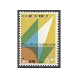 Belgium 1976 n° 1799 used