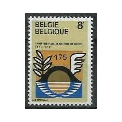 Belgium 1978 n° 1889 used