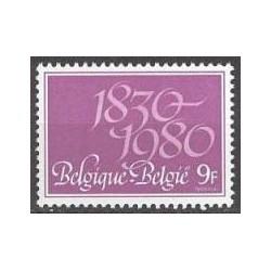 Belgium 1980 n° 1961 used