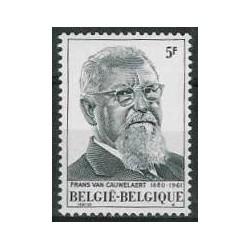 Belgium 1980 n° 1965 used