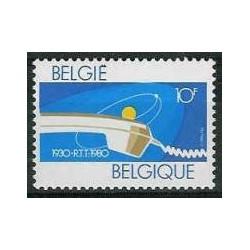 Belgium 1980 n° 1969 used