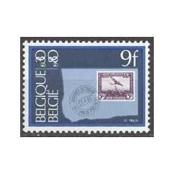 Belgium 1980 n° 1970 used