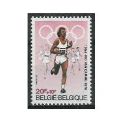 Belgium 1980 n° 1974 used