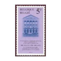 Belgium 1980 n° 1975 used