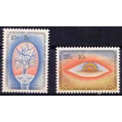 Belgium 1981 n° 1999/00 used