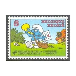 Belgium 1984 n° 2150 used