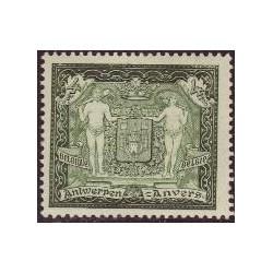 Belgium 1930 n° 301 used