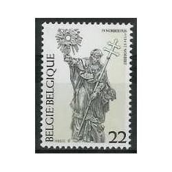 Belgium 1985 n° 2156 used