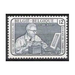 Belgium 1985 n° 2169 used