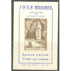Belgium 1958 n° E76** MNH