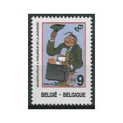 Belgium 1989 n° 2339 used