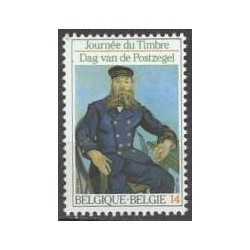 Belgium 1990 n° 2365 used