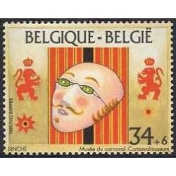 Belgium 1995 n° 2584 used