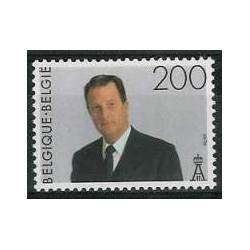 Belgium 1995 n° 2599 used