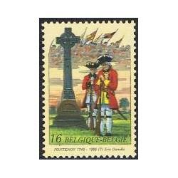 Belgium 1995 n° 2600 used