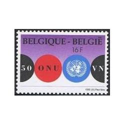 Belgium 1995 n° 2601 used