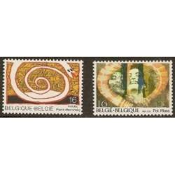 Belgium 1995 n° 2602/03 used
