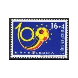 Belgium 1995 n° 2607 used