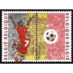 Belgium 2000 n° 2892/93 used