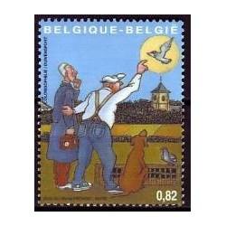 Belgium 2003 n° 3159 used
