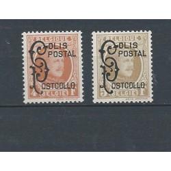 Belgium 1928 n° TR168-69 used