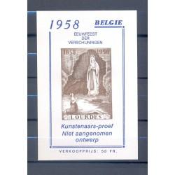 Belgium 1958 n° E75** MNH