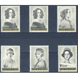 Belgium 1962 n° 1233/38** MNH