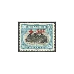 Belgium 1918 n° 159** MNH