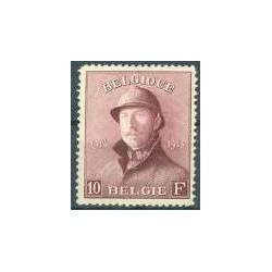 Belgium 1920 n° 178** MNH
