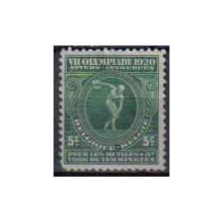 Belgium 1920 n° 179** MNH