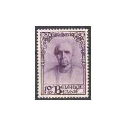 Belgium 1932 n° 342** MNH