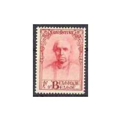 Belgium 1932 n° 345** MNH