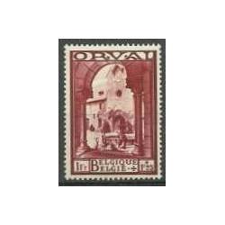 Belgium 1933 n° 368** MNH