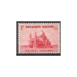 Belgium 1938 n° 474** MNH