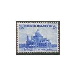 Belgium 1938 n° 475** MNH