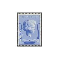 Belgium 1940 n° 535** MNH