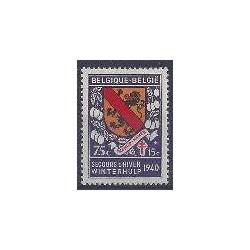 Belgium 1940 n° 542** MNH