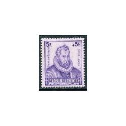 Belgium 1942 n° 600** MNH