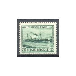 Belgium 1946 n° 726** MNH