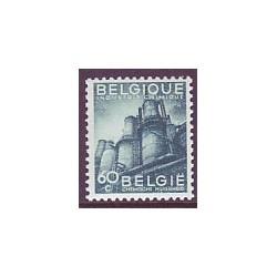 Belgium 1948 n° 761** MNH