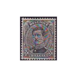Belgium 1920 n° 183** MNH
