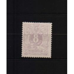 Belgium 1870 n° 29** MNH