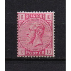 Belgium 1883 n° 38** MNH