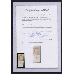Belgium 1880 n°32A  MNH**